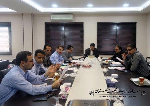جلسه شورای معاونین و مدیران سازمان